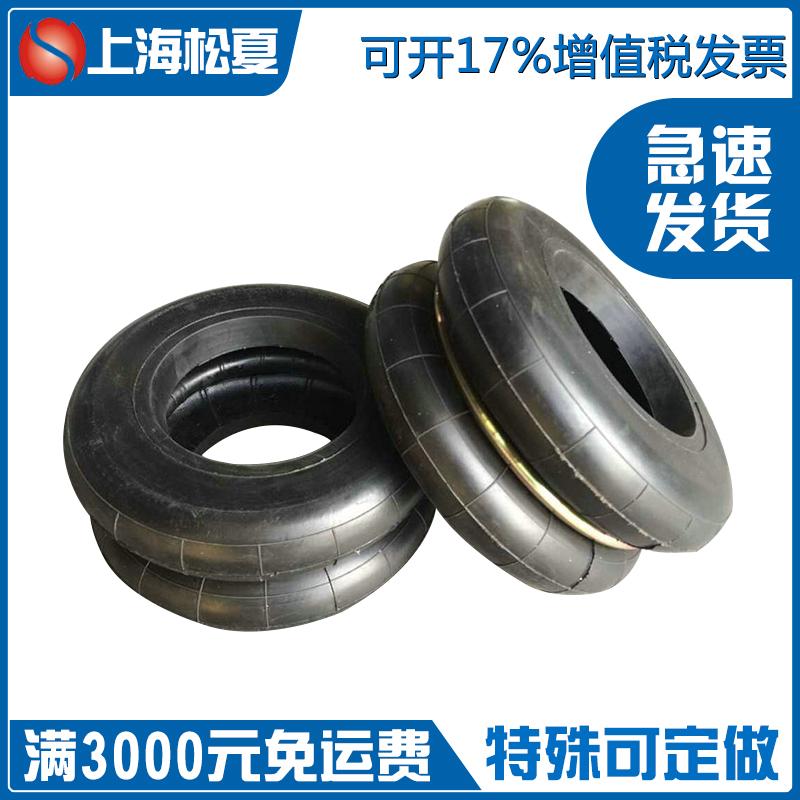 橡胶空气弹簧的解析,空气弹簧、橡胶空气弹簧生产厂家-松夏减震器有限公司