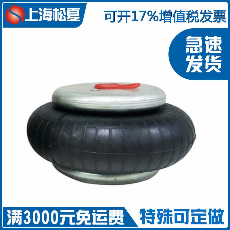 空气弹簧的由来及在中国的发展趋势
