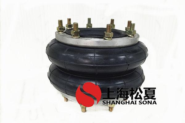 橡胶空气弹簧怎么做?