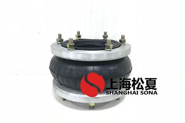 振动筛选用空气弹簧的不同材质