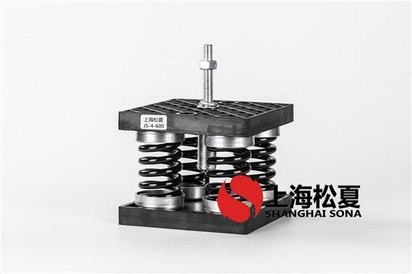 吊式弹簧减震器用于吊装设备安装减震的原理是什么?