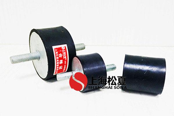 高频橡胶减震器的种类